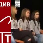 Народните будители и Аз, репортаж на БНТ Пловдив