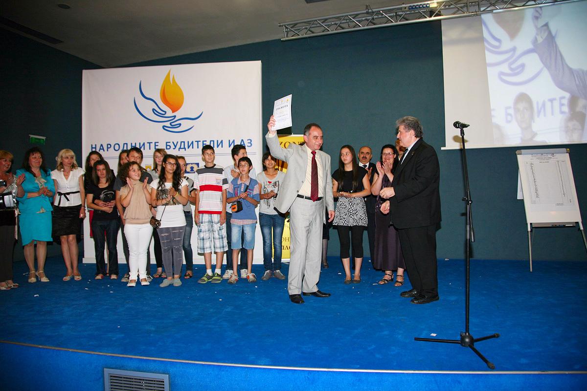 Народните будители и Аз, награждаване на участниците и ръководителите им