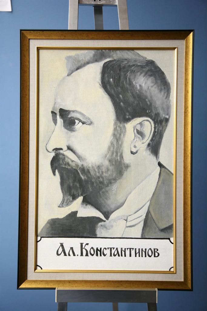 Алеко Константинов, портрет