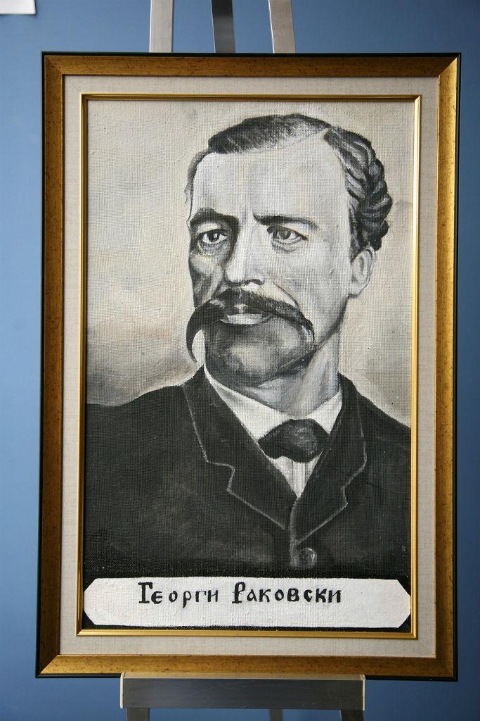 Георги С. Раковски, портрет