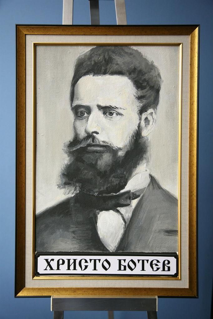 Христо Ботев, портрет