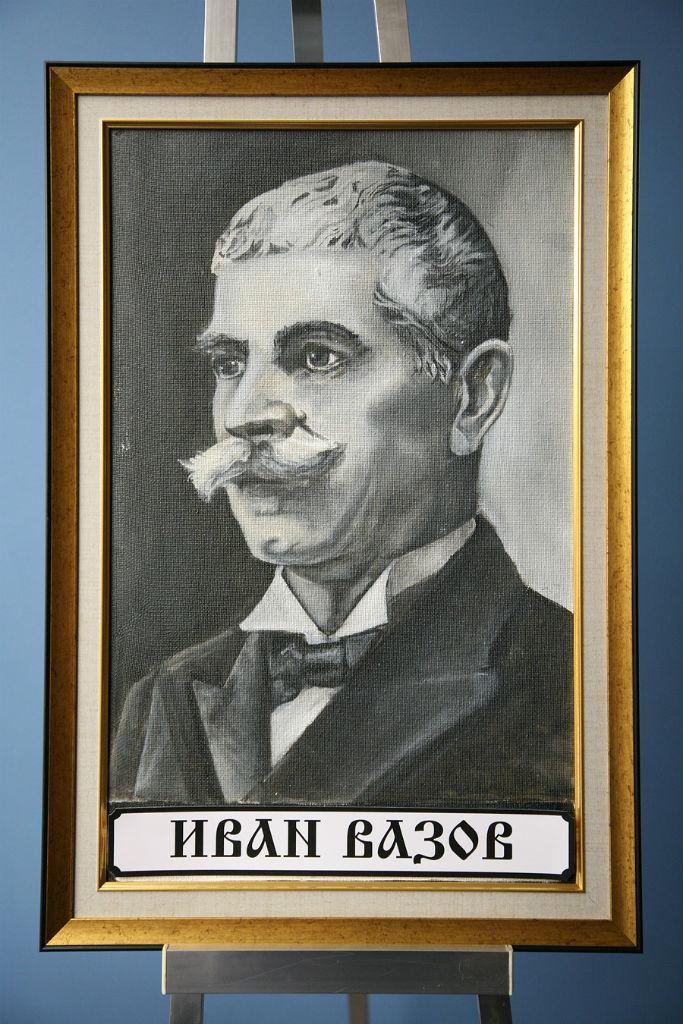 Иван Вазов, портрет
