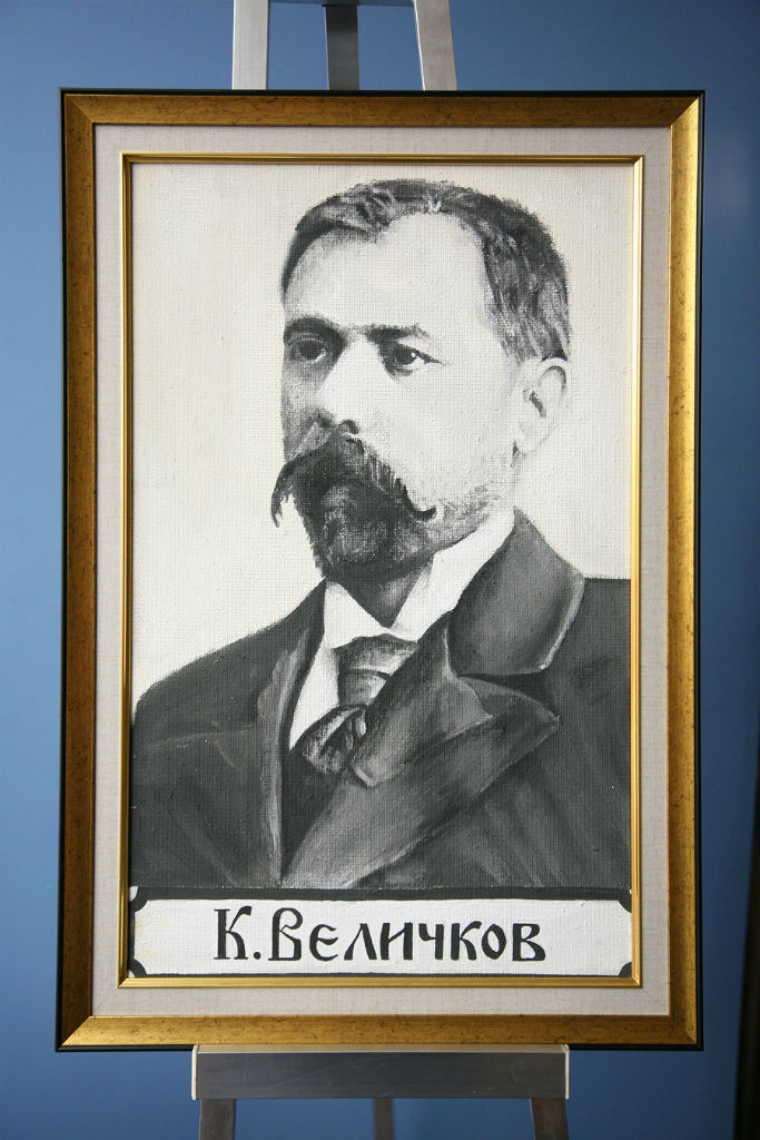 Константин Величков, портрет