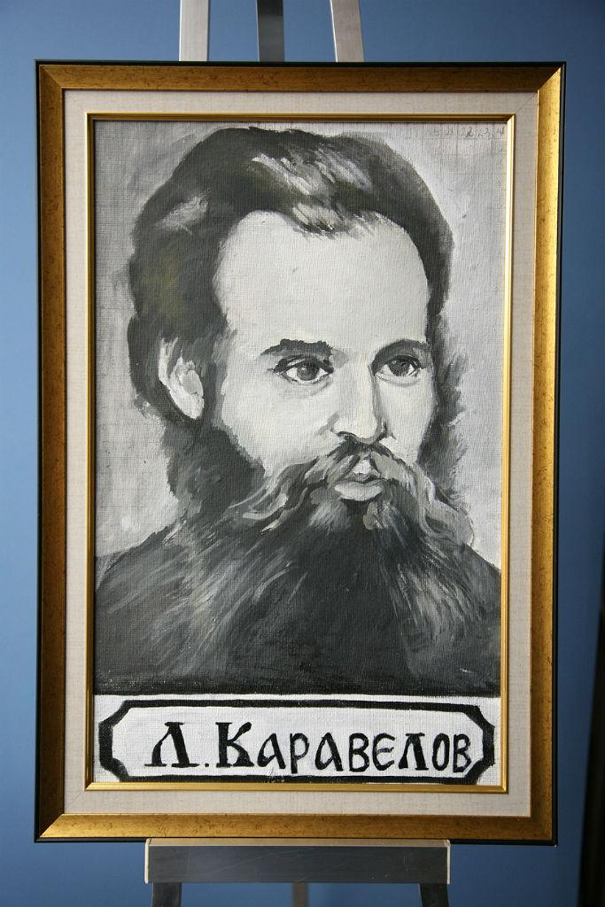 Любен Каравелов, портрет