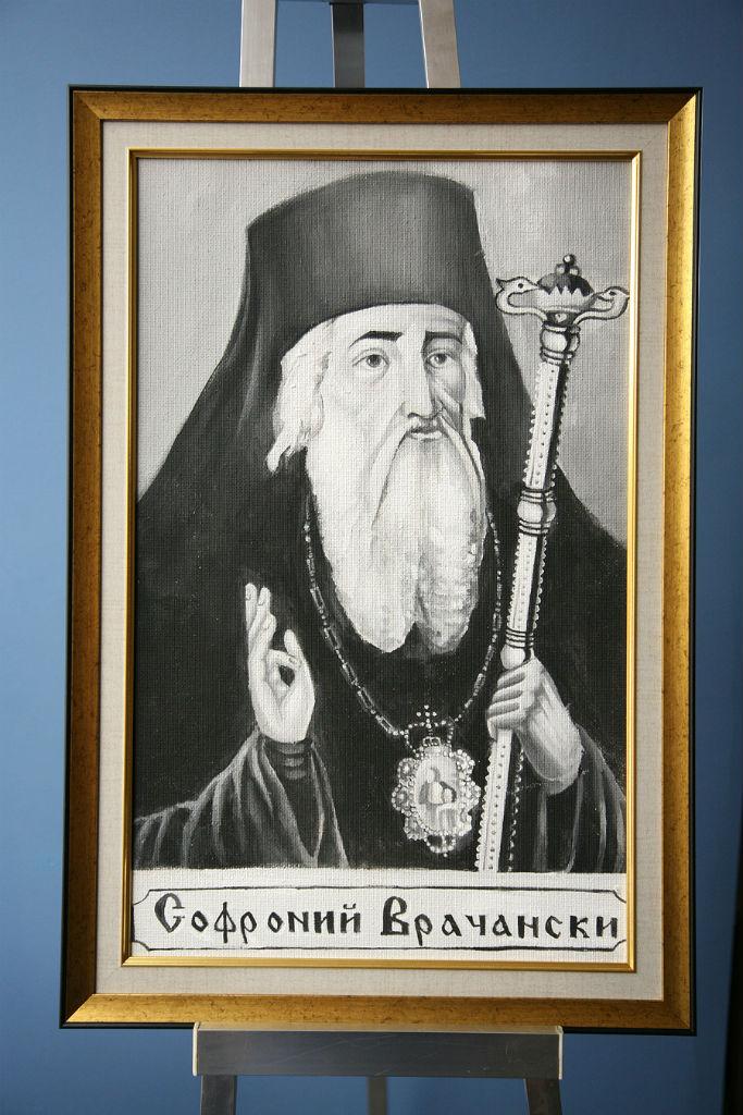 Софроний Врачански, портрет
