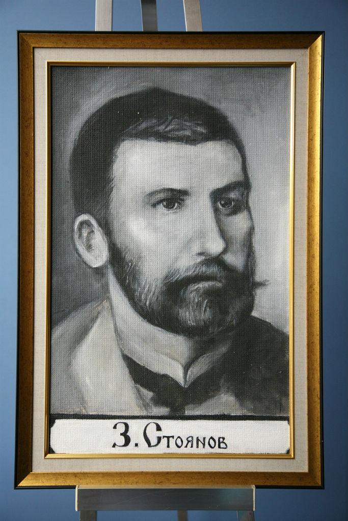 Захари Стоянов, портрет