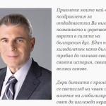 Илкио Николов