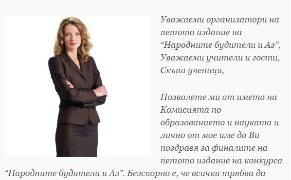 Милена Дамянова