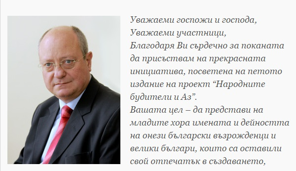 todor_tanev1