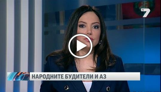 tv7_reportaj